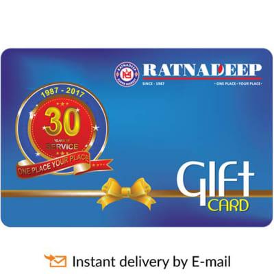 Ratnadeep Super Market E-Gift Card