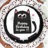 Buy Black Cat Birthday Cake (Half Kg)