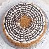 Gift Butterscotch Cake (Eggless) (1 Kg)