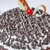 Shop Choco Chip Blackforest Cake (2 Kg)