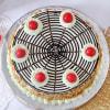 Buy Deluxe Butterscotch Cake (Half Kg)
