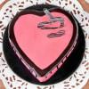 Buy Valentine Strawberry Heart Cake (Half Kg)