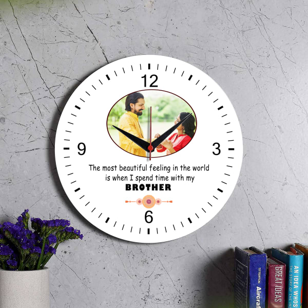 Brother Personalized Wooden Wall Clock