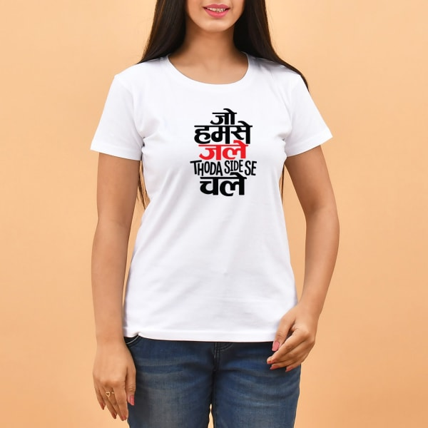 Cool and Funky White T-Shirt for Women