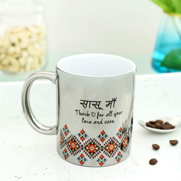 Gratitude For Saasu Maa Silver Personalized Mug