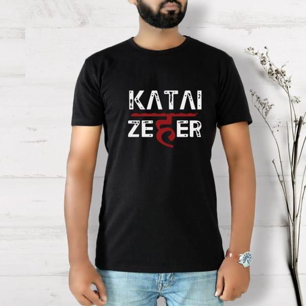 Katai Zeher Half Sleeve Men's T-Shirt - Black