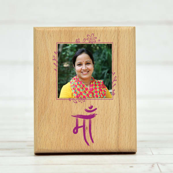 Maa Personalized Wooden Photo Frame