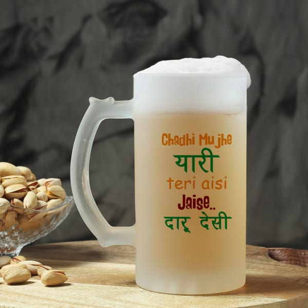 Personalized Beer Mug for Friend