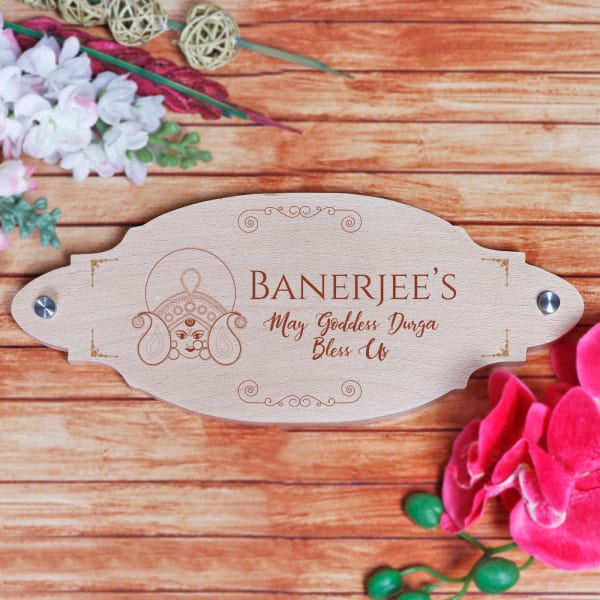 Personalized Maa Durga Designer Wooden Name Plate