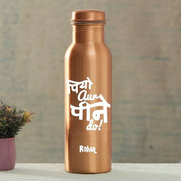 Piyo Aur Peene Do Personalized Copper Bottle