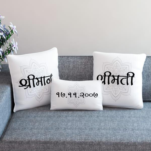 Shriman & Shrimati Personalized Anniversary Cushion Set