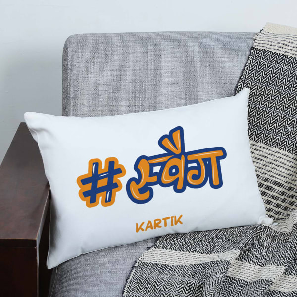 Swag Personalized Canvas Pillow
