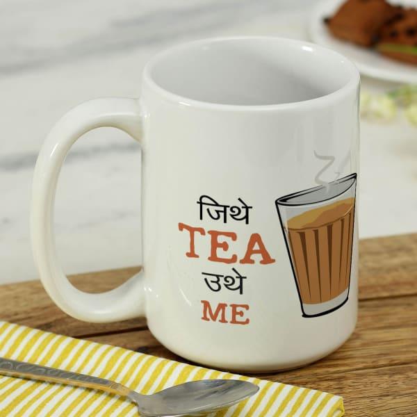 Tea Lover Personalized Large Mug (400 ml)