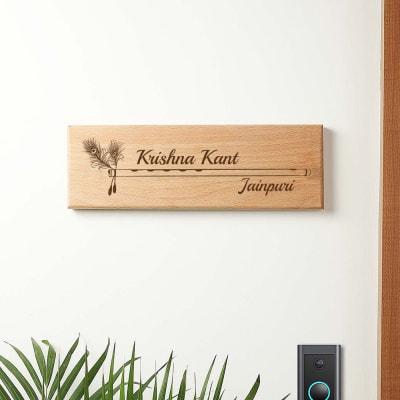 Bansuri Engraved Personalized Name Plate