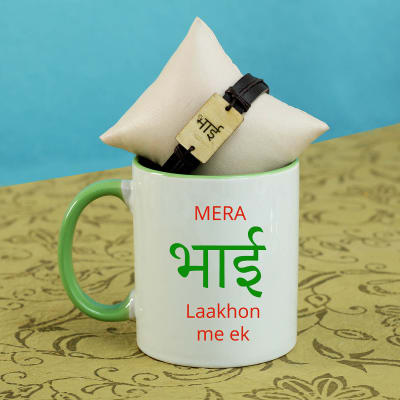 Bhai Bracelet Rakhi with Green Handle Ceramic Mug
