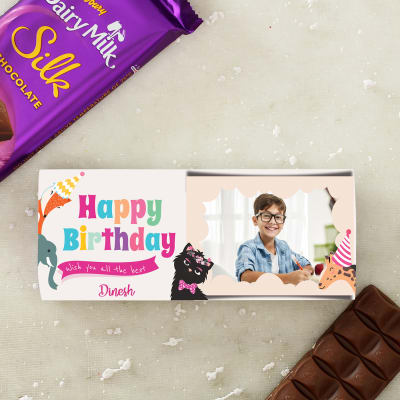 Cadbury Chocolate with Personalized Wrapper for Boy