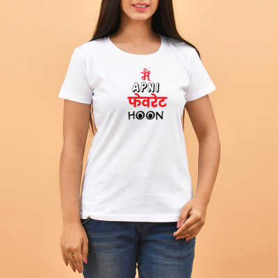Cool White Graphic T-Shirt for Women