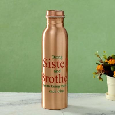Customized Copper Water Bottle
