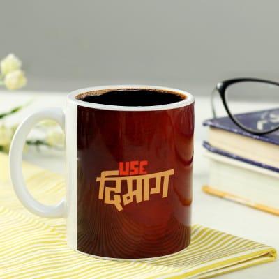 Customized Mug Use Dimag
