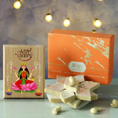 Customized Wooden Diwali Frame with Kaju Katli (250gms)