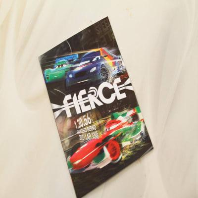 Fierce Coloring Book