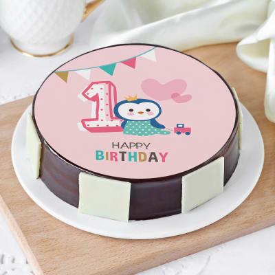 First Birthday Cake For Girl (1 Kg)