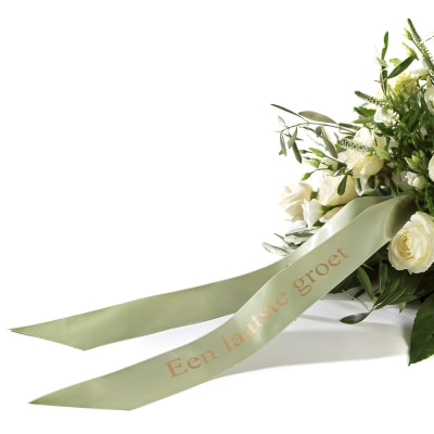 Funeral: Ribbon / only to order in combination with flowers