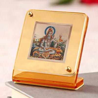 Gold Plated Sai Shiv Sadhana Car Frame