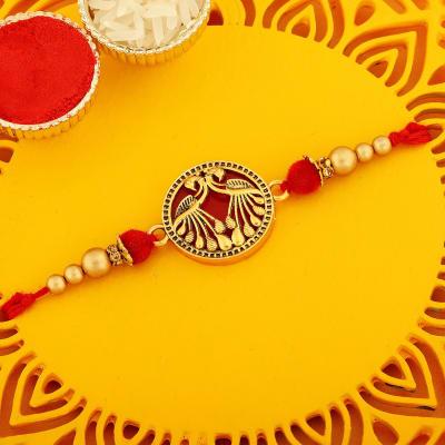 Golden Peacock Rakhi with Golden Beads