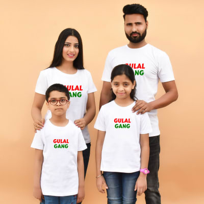 Gulaal Gang Family Tshirt - Set of 4