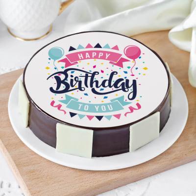 Happy Birthday Celebration Cake (Half Kg)