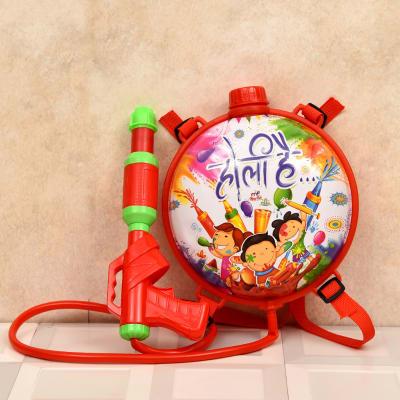 Holi Hai Pichkari with Container