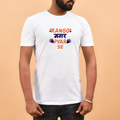 Holi Quote T Shirt for Him