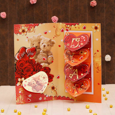 Love you greeting card with message frame giftsend valentines day love you greeting card with message frame m4hsunfo