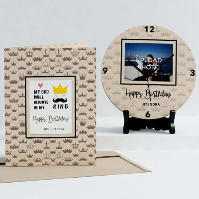 My Dad My King Personalized Birthday Clock & Card combo