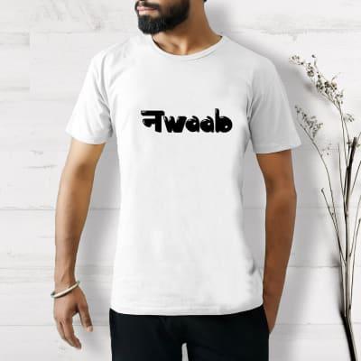 Nawaab Half Sleeve Men's T-Shirt - White