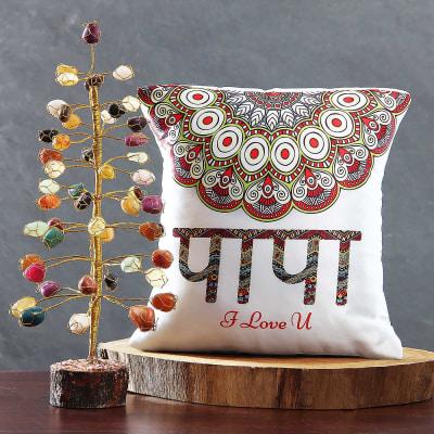 Exceptional Papa I Love You Satin Cushion With Semi Precious Stone Tree