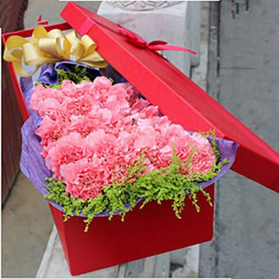 Perfect present Pink