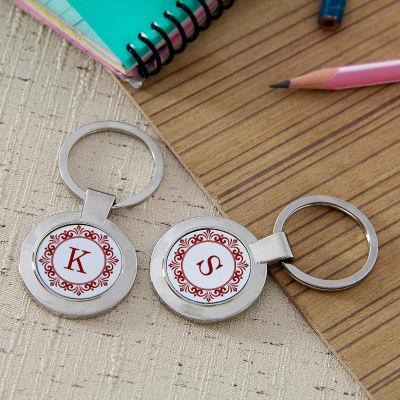 Personalized Round Initial Keychain Set