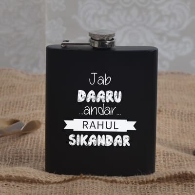 Personalized with Funky Quote Hip Flask