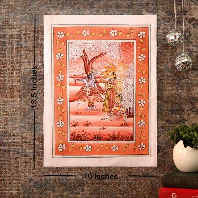 Prem Dhun Ragini Silk Painting