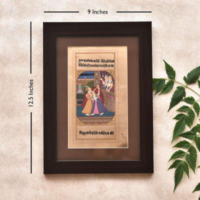 Rare Illustration from Ragini Painting in Wooden Frame