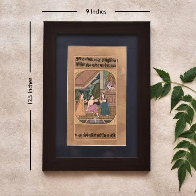Royal Bath Ragini Wooden Framed Painting