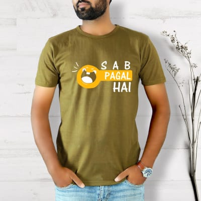 Sab Pagal Hai Half Sleeve Men's T-Shirt - Olive