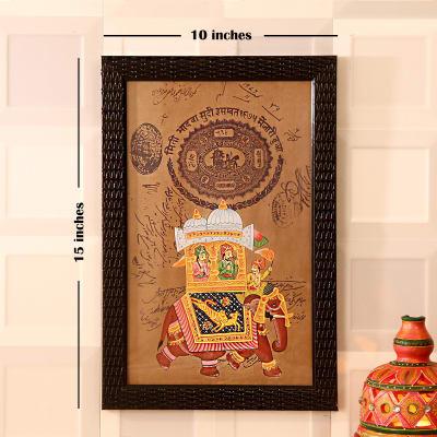 Shahi Ambabadi Antique Paper Painting
