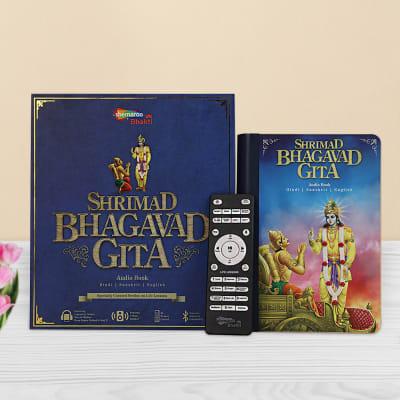 Shrimad Bhagavad Gita Audio Book