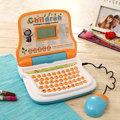 Sleek And Stylish Multifunctional Kids Laptop