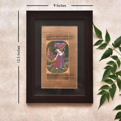 Sur Sangini Wooden Framed Painting