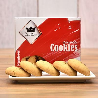 Tempting Shahi Namkeen Cookies