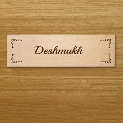 Wooden Engraved Personalized Family Name Plate